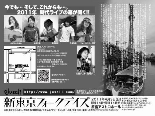繝輔か繝シ繧ッ繝・う繧コ陬城擇_convert_20110217032928