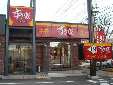 すき家三条東裏館店・店