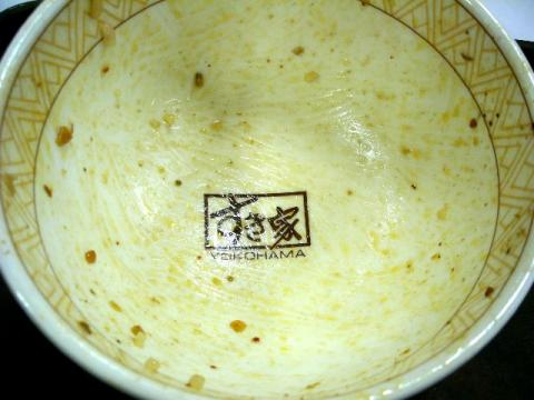 すき家 三条東裏館店・ 食べラーメンマ牛丼2