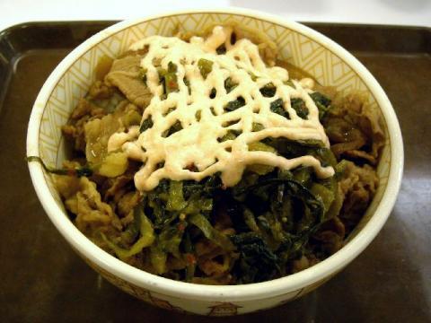 すき家 三条東裏館店・高菜明太マヨ牛丼1