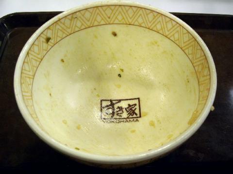 すき家 三条東裏館店・高菜明太マヨ牛丼2