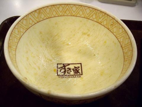 すき家 三条東裏館店・3種のチーズ牛丼2