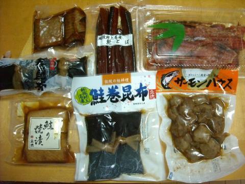 永徳・鮭商品