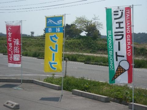 MURAKYO・店外