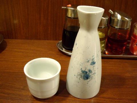 しま・日本酒