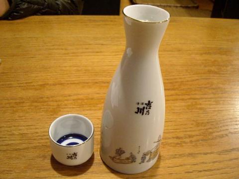 どっぽ・日本酒