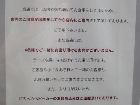 いち井・お知らせ