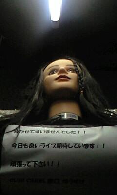2010_04_23_26.jpg