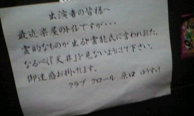 2010_04_23_27.jpg