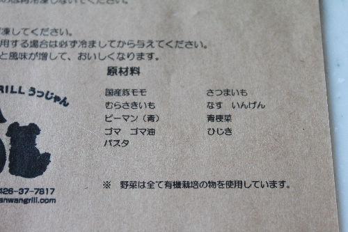 IMG_3463(1).jpg