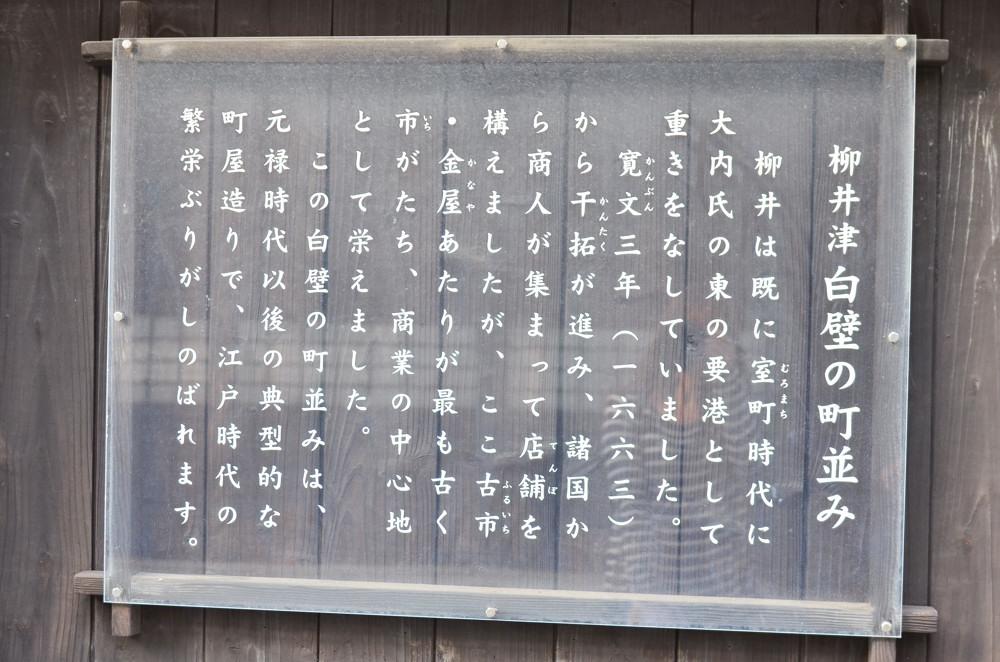 18-大島・柳井006