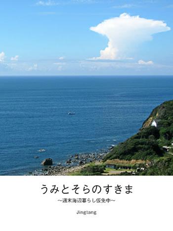 無題01.jpg