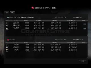 BlackJoke.jpg