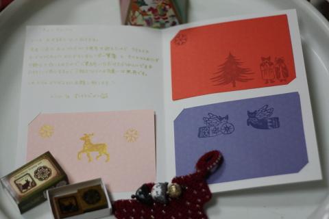 10クリスマス2