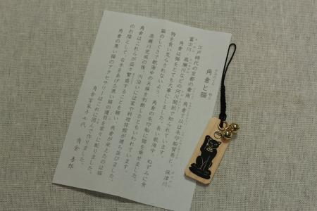 kamogawa12.jpg