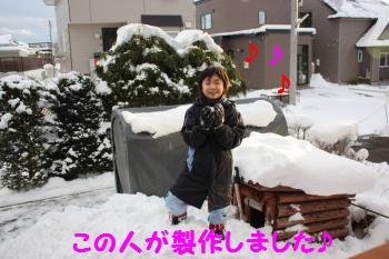 IMG_6454_convert_20091217211622.jpg