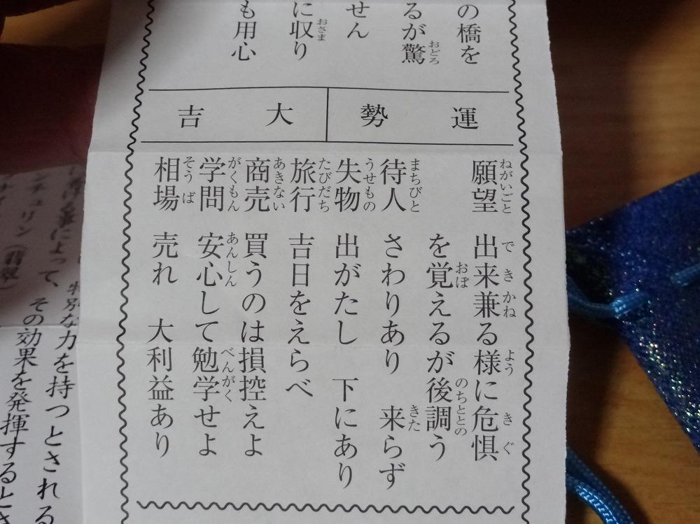 DSC03036.jpg