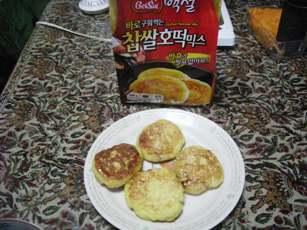 cook1_20110617085903.jpg