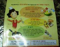 cook2_20110617085903.jpg