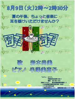 karaku_20110615090952.jpg
