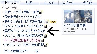yahoo2-11.jpg