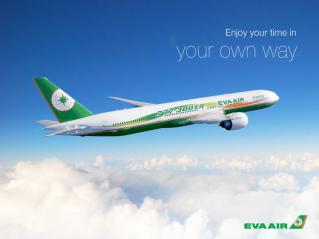evaair-wallpaper-777-1024x768_tcm30-5817.jpg