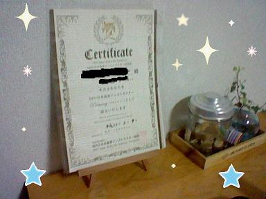 NPO日本食育インストラクター認定証 GET!!