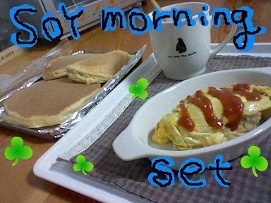 Soy Morning Set♪