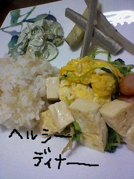 お野菜ディナー♪