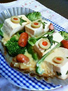 みどりたっぷり 温 豆 腐♪♪♪