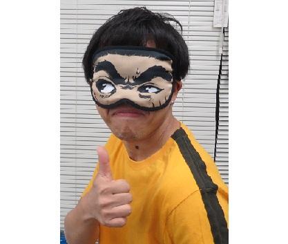 eyemask03.jpg