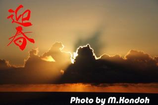日の出(与那国島)