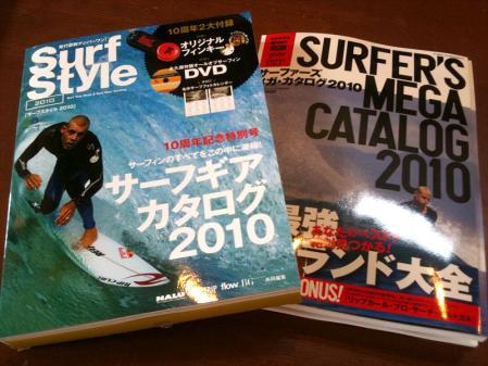 100331_surfbooks.jpg