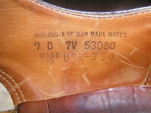 LLBEAN靴 004