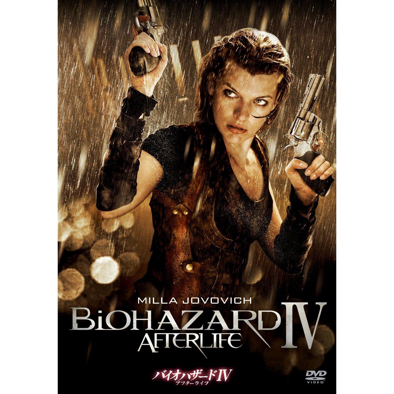 BioHAZARD Ⅳ