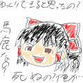 a_20100204003557.jpg