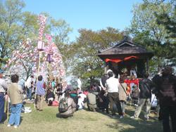 yotsuyama1.jpg