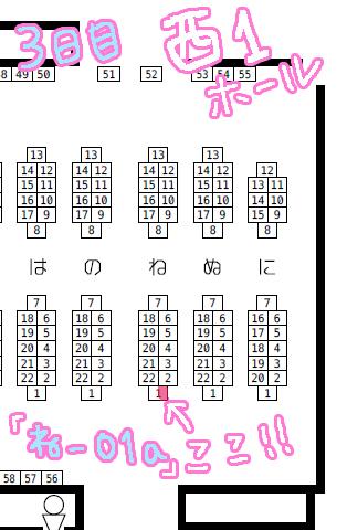 c77haichi.jpg