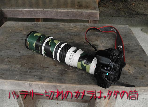 20120215camera.jpg