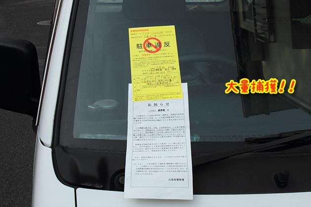 20120408chukin01.jpg