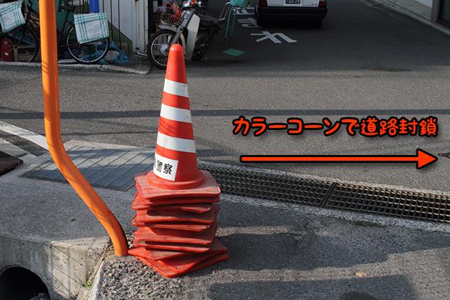 20120408chukin02.jpg