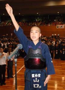 yamaguchikun1.jpg