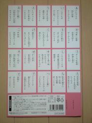 yuru03.jpg