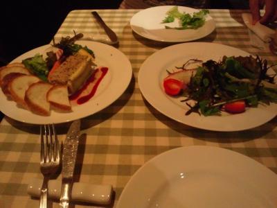 food_convert_20111025180352.jpg