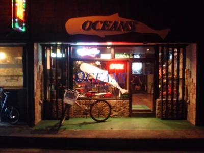 oceans_convert_20111025180713.jpg