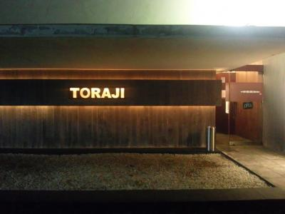 toraji_convert_20110823043046.jpg