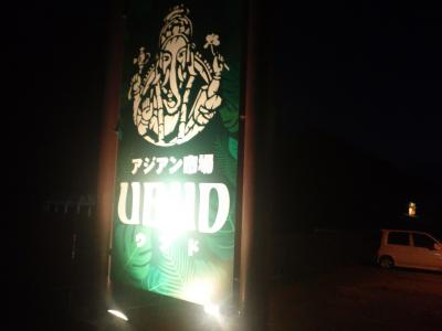 ubudo-kanban_convert_20110916124559.jpg
