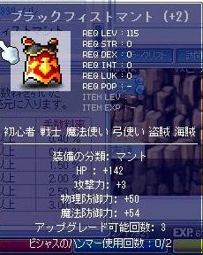 Maple100425_091110.jpg
