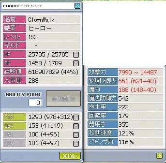Maple100429_060258.jpg