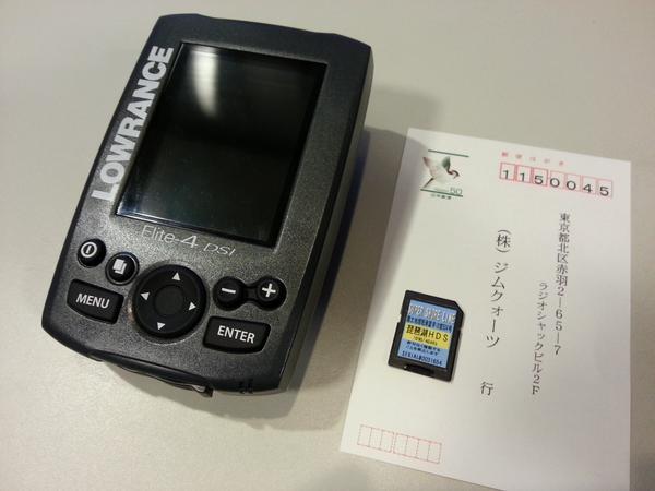 600x450-2013020500003.jpg
